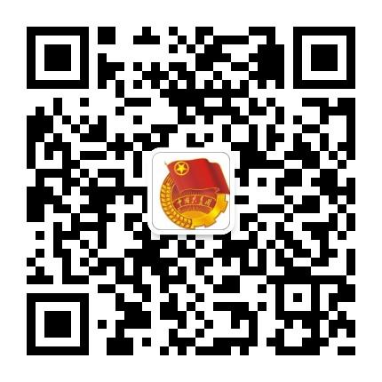 青岛校区团委公众号
