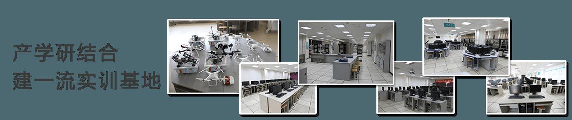德州科技职业学院信息工程系